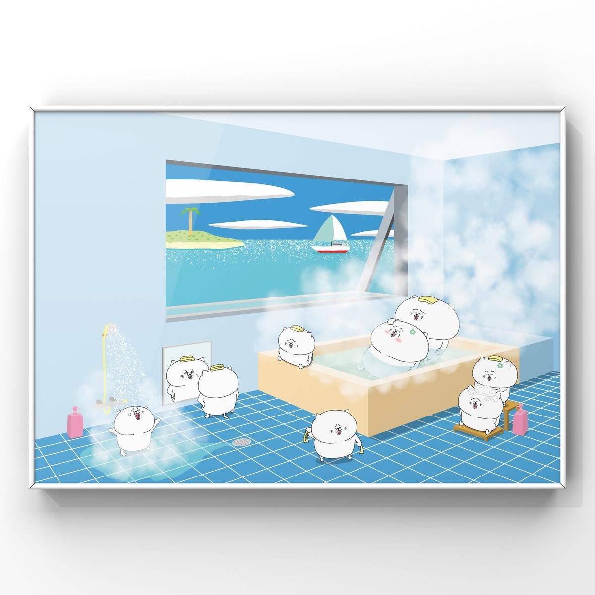 f:id:yoshisumi3:20200915172724j:plain