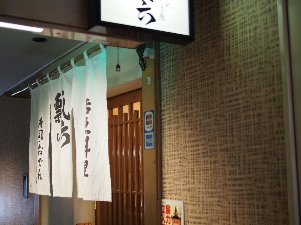 f:id:yoshitaka4729:20130308174853j:plain
