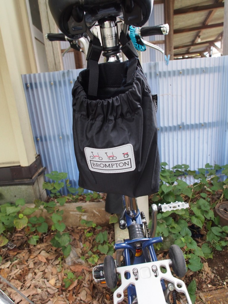 f:id:yoshitaka4729:20130906080307j:plain