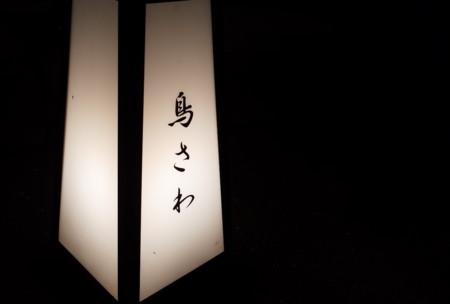f:id:yoshitaka4729:20140902201023j:plain