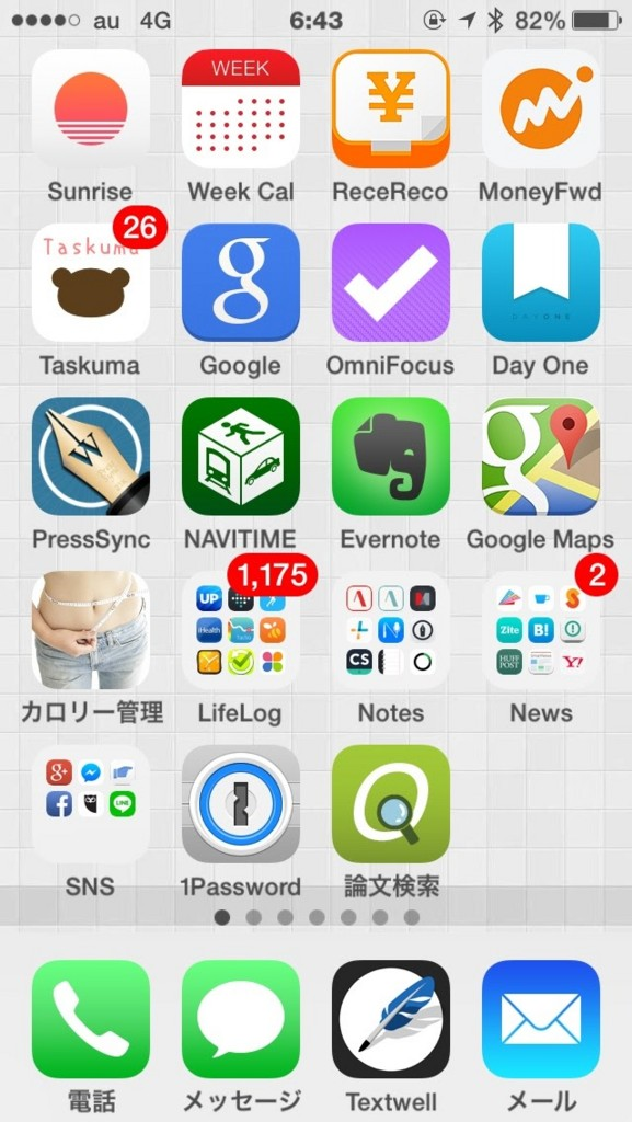 f:id:yoshitaka4729:20140919064310j:plain