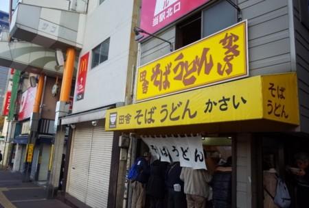 f:id:yoshitaka4729:20141122070359j:plain