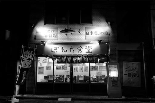 f:id:yoshitaka4729:20160901071117j:image