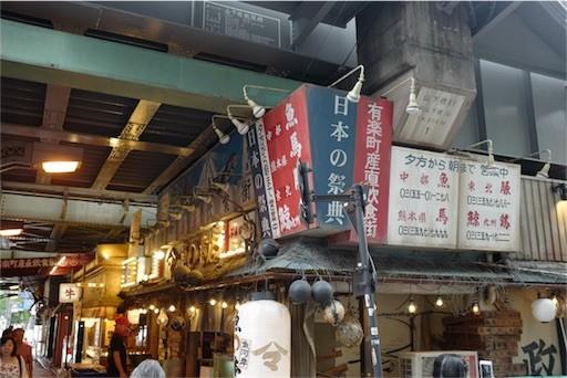 f:id:yoshitaka4729:20160907071345j:image