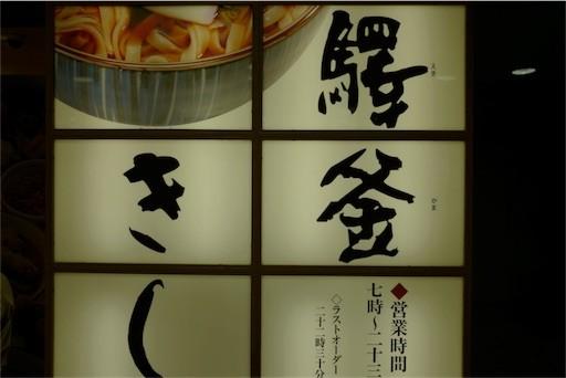 f:id:yoshitaka4729:20160927080511j:image