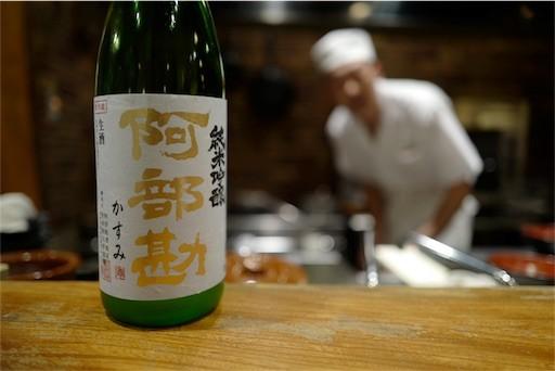 f:id:yoshitaka4729:20170120072311j:image