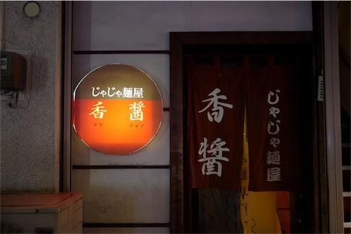 f:id:yoshitaka4729:20170307201012j:image