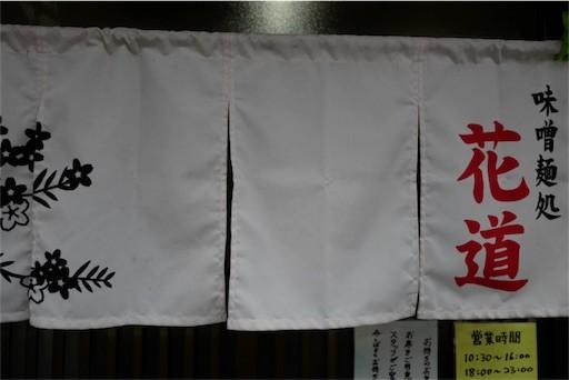 f:id:yoshitaka4729:20170408172103j:image