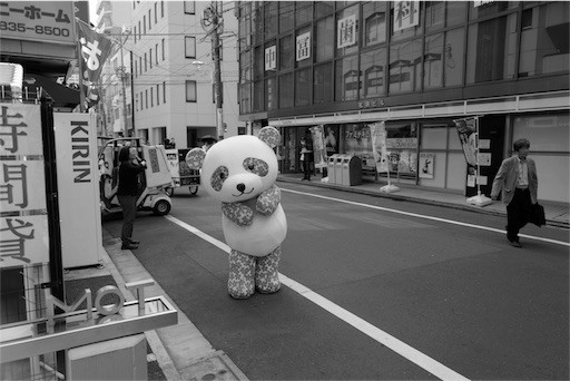 f:id:yoshitaka4729:20170621221201j:image