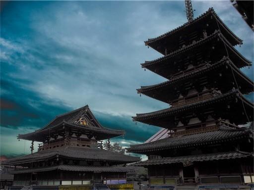 f:id:yoshitaka4729:20171014162513j:image