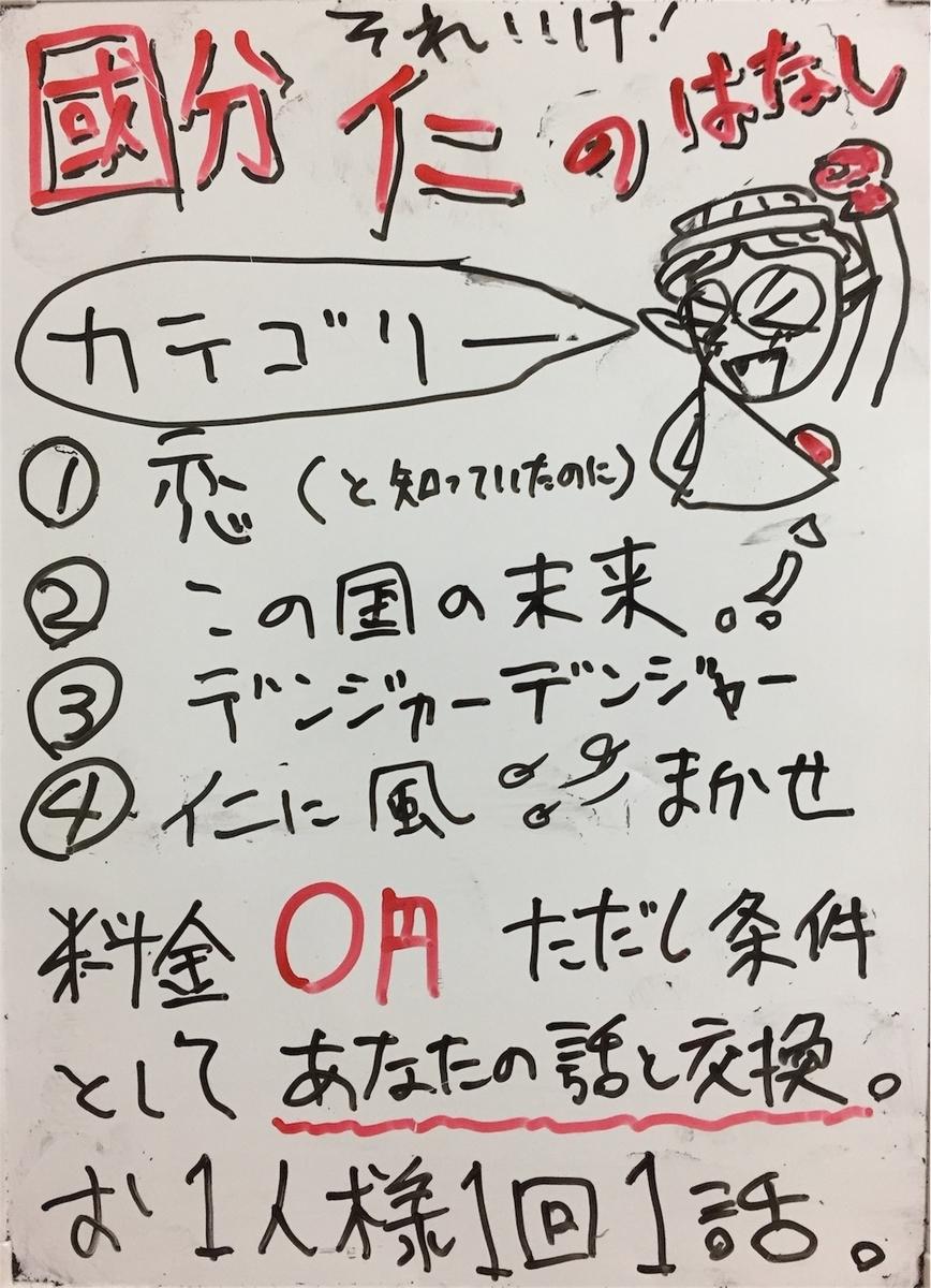f:id:yoshitakaoka:20200520154707j:plain