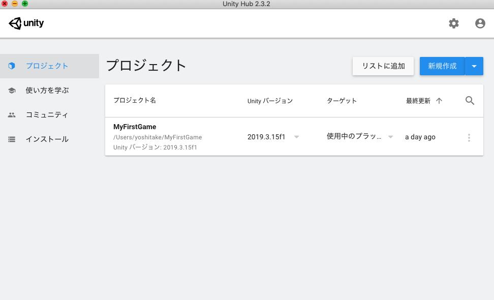 f:id:yoshitake945:20200725165707p:plain