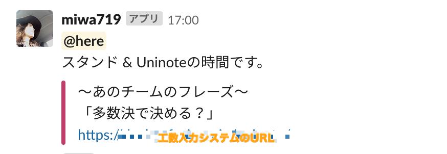 f:id:yoshitake_1201:20190224130006p:plain