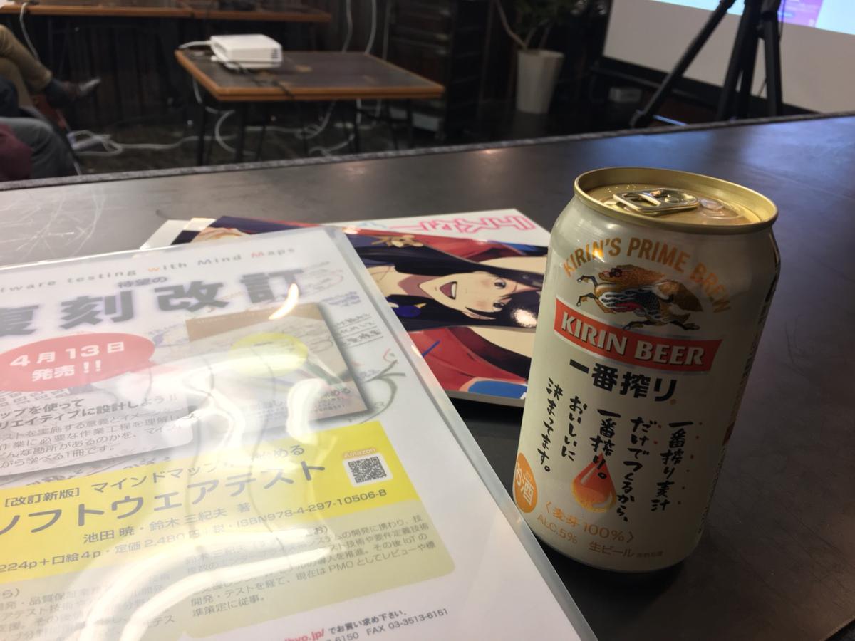 f:id:yoshitake_1201:20190405194027p:plain