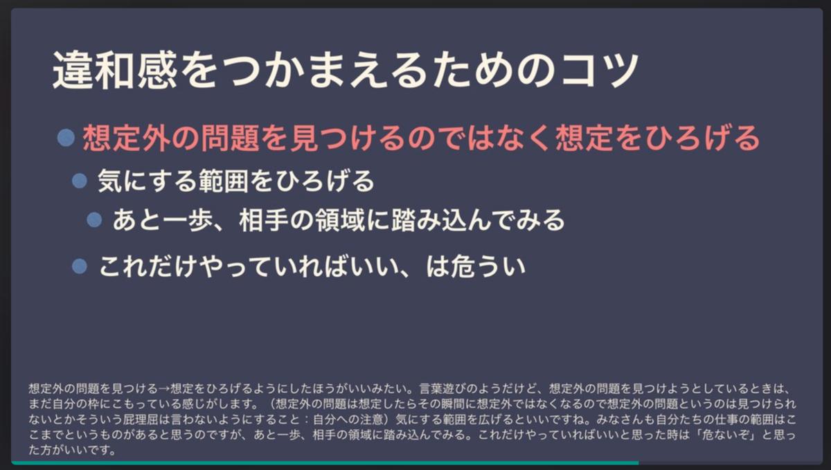f:id:yoshitake_1201:20191201204632p:plain