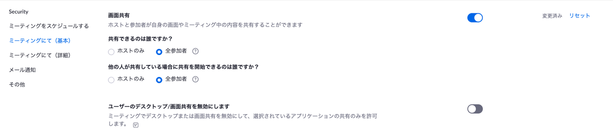 f:id:yoshitake_1201:20200910111443p:plain