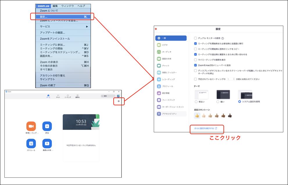 f:id:yoshitake_1201:20200910111532p:plain