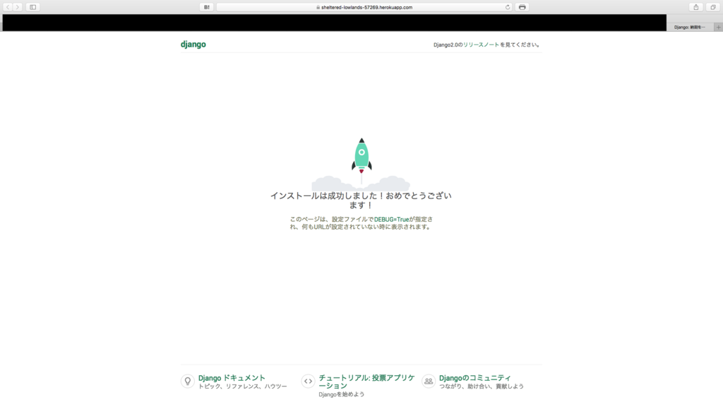 f:id:yoshitaku_jp:20180617141908p:plain