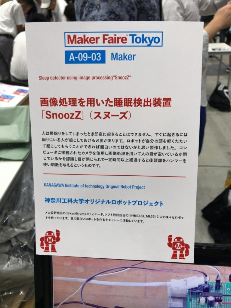 f:id:yoshitaku_jp:20180810005855j:plain