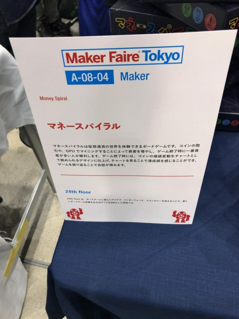 f:id:yoshitaku_jp:20180810005933j:plain
