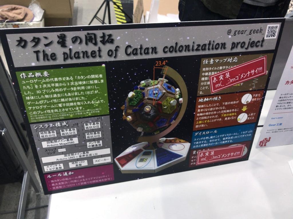 f:id:yoshitaku_jp:20180810010254j:plain