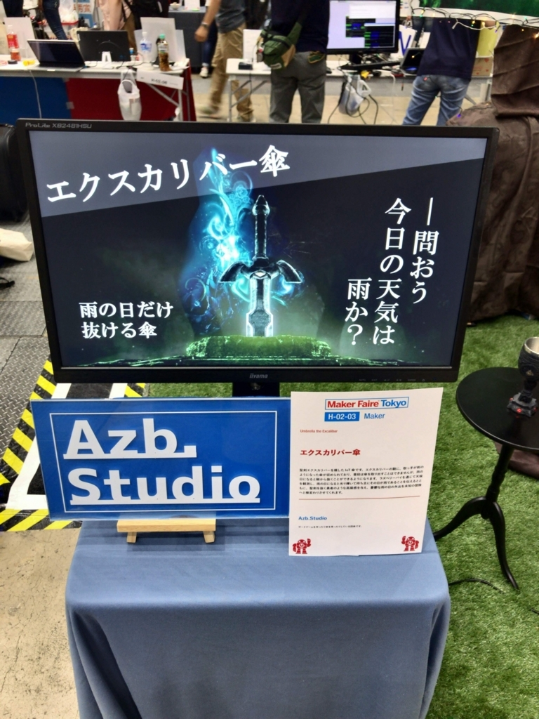 f:id:yoshitaku_jp:20180810010627j:plain