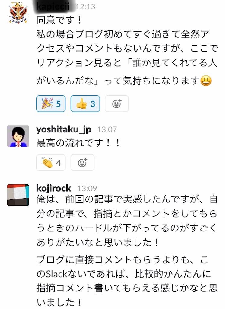 f:id:yoshitaku_jp:20181004105716j:image
