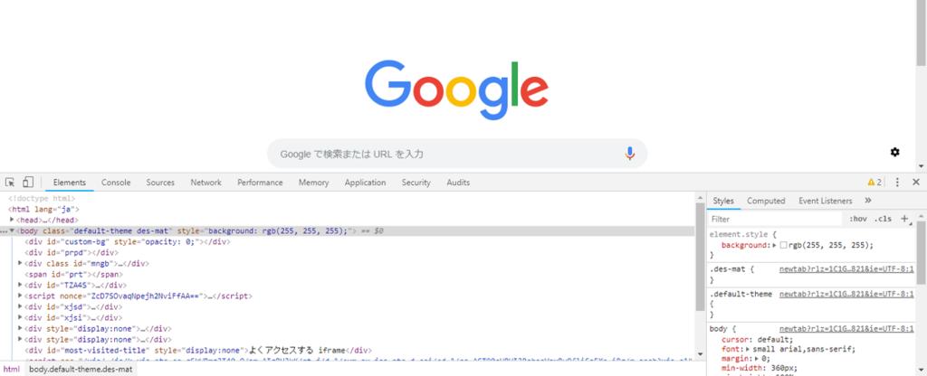 f:id:yoshitaku_jp:20181128142949p:plain
