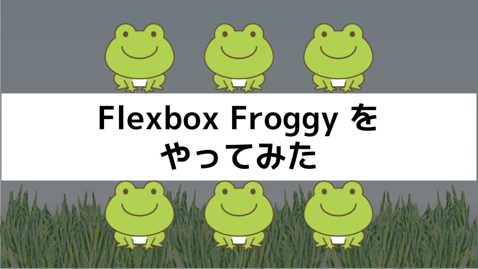 f:id:yoshitaku_jp:20190116174925p:plain