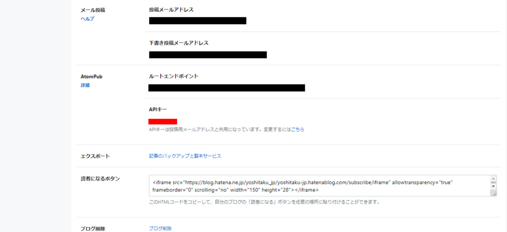 f:id:yoshitaku_jp:20190215115024p:plain