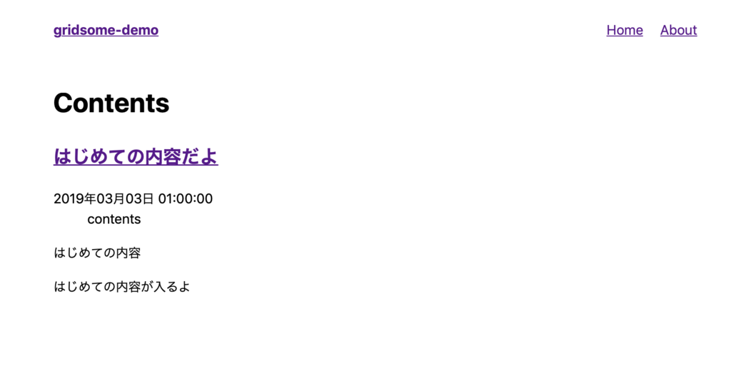 f:id:yoshitaku_jp:20190303231738p:plain