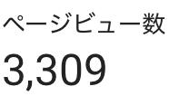 f:id:yoshitaku_jp:20190901153030p:plain