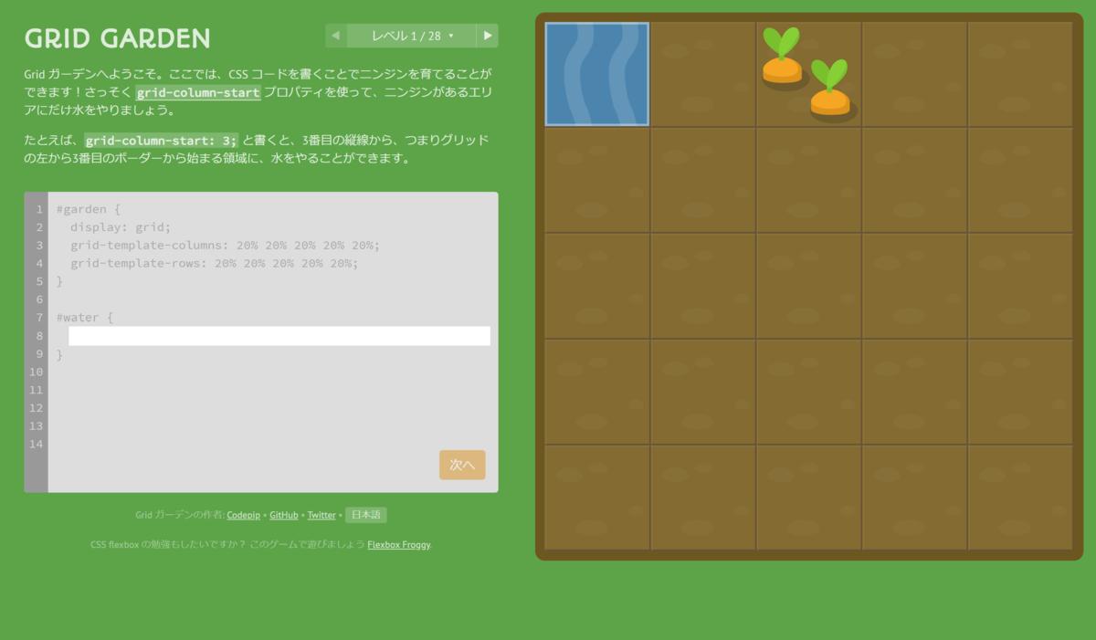 f:id:yoshitaku_jp:20191009144458p:plain