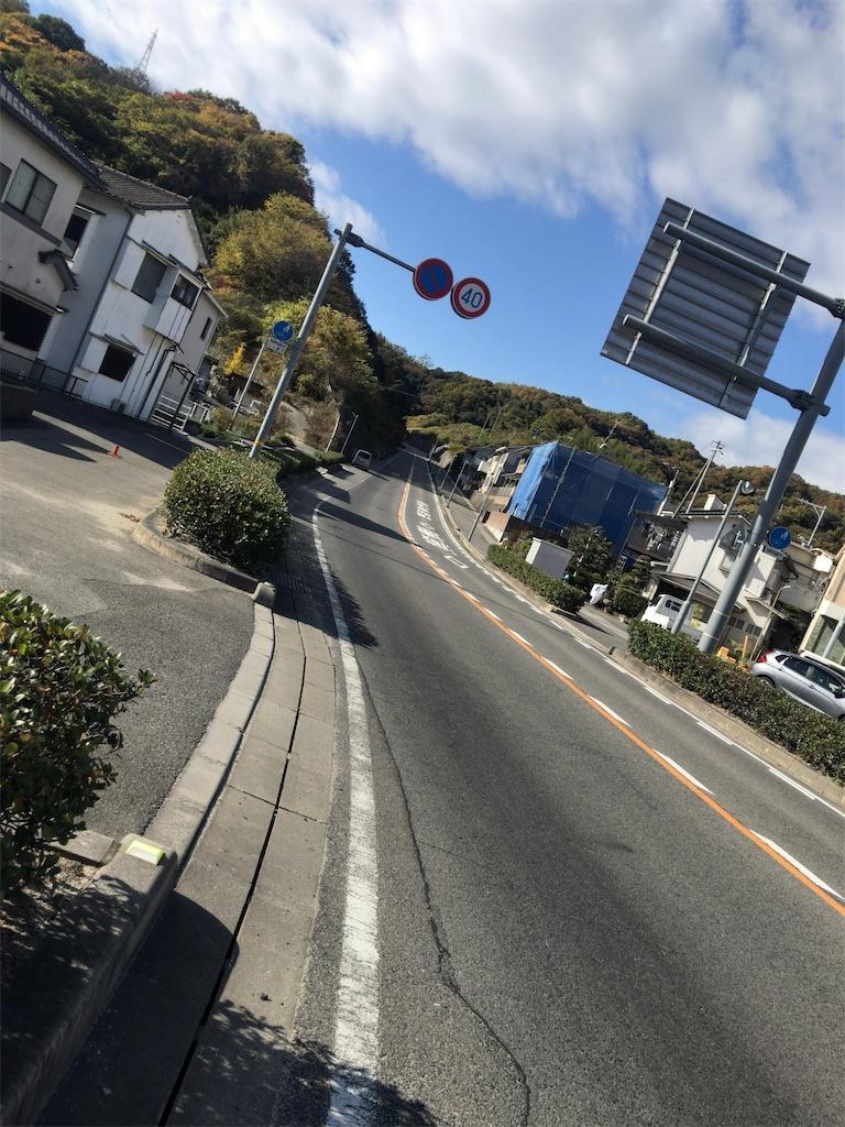 f:id:yoshitaku_jp:20191202224603j:image