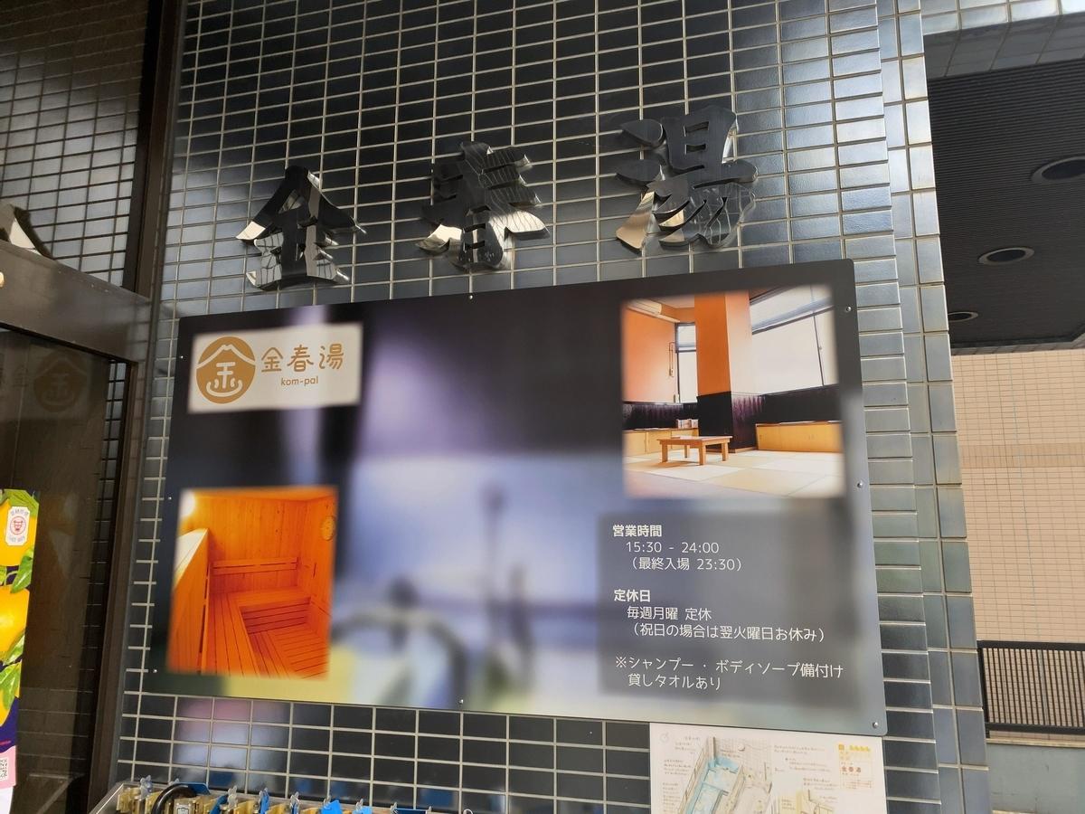 f:id:yoshitaku_jp:20200221114033j:plain