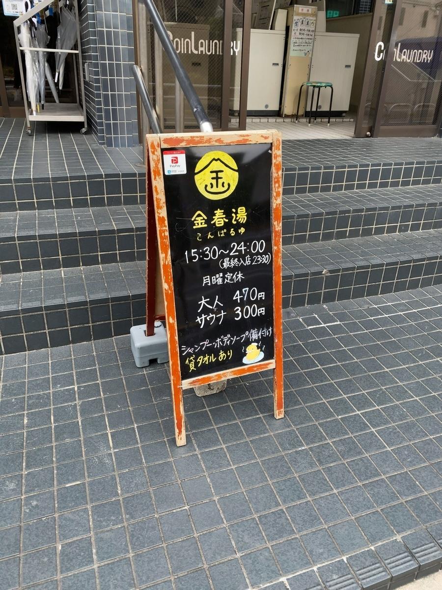 f:id:yoshitaku_jp:20200221114045j:plain