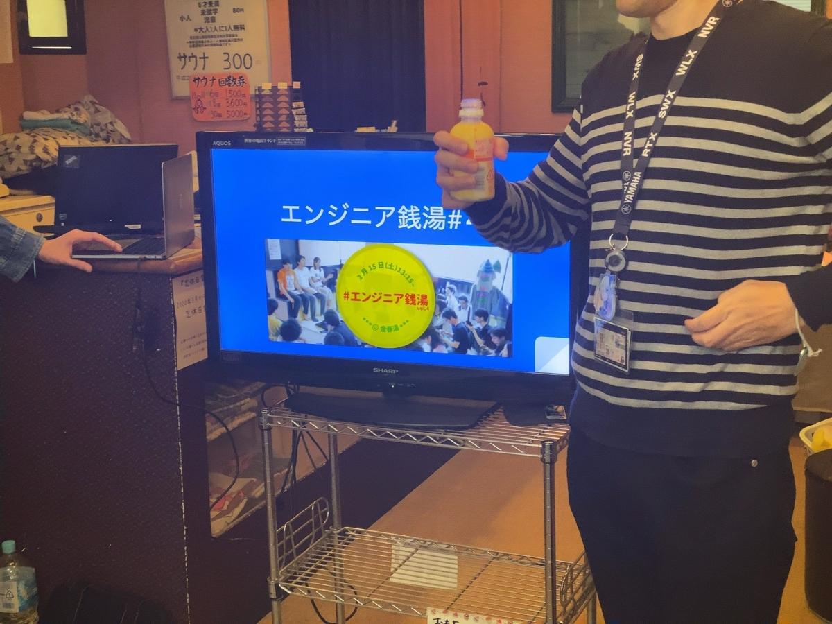 f:id:yoshitaku_jp:20200221114125j:plain