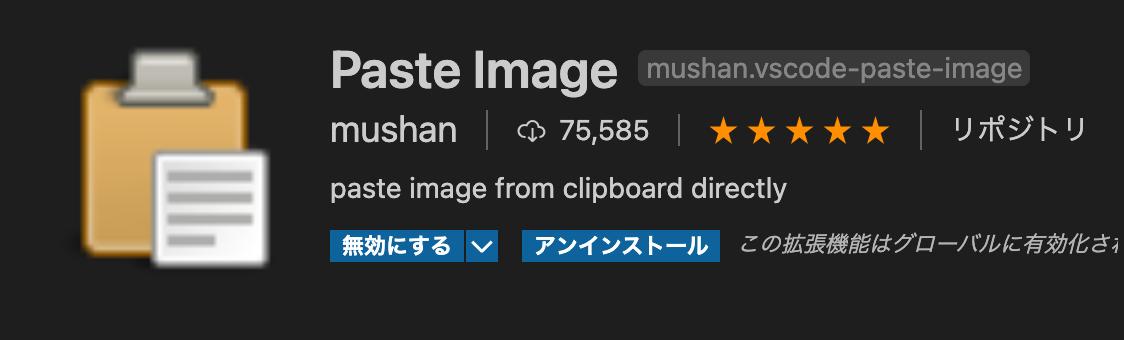 f:id:yoshitaku_jp:20201201182139p:plain