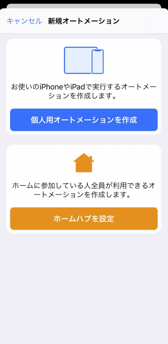 f:id:yoshitaku_jp:20201230150325p:plain