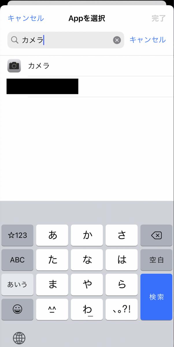 f:id:yoshitaku_jp:20201230150846p:plain