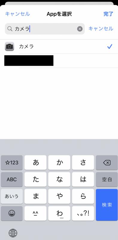 f:id:yoshitaku_jp:20201230150948p:plain