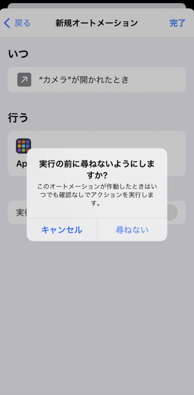 f:id:yoshitaku_jp:20201230151142p:plain