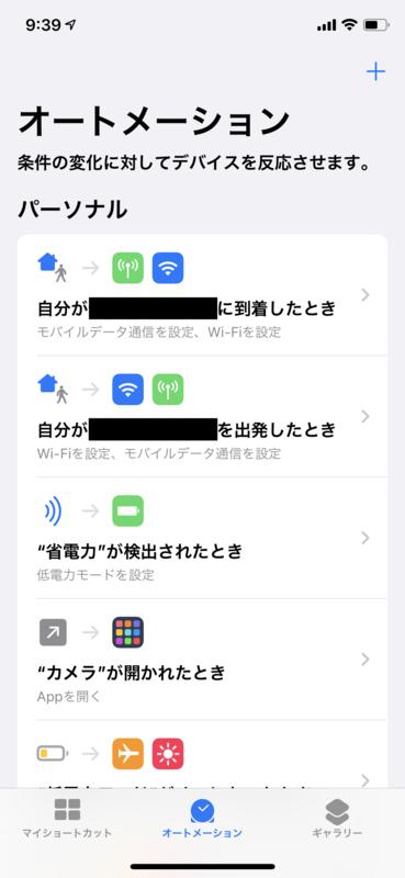 f:id:yoshitaku_jp:20210116101106p:plain