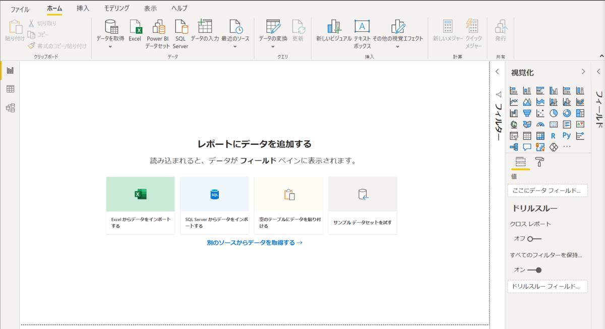 f:id:yoshitaku_jp:20210123084055p:plain