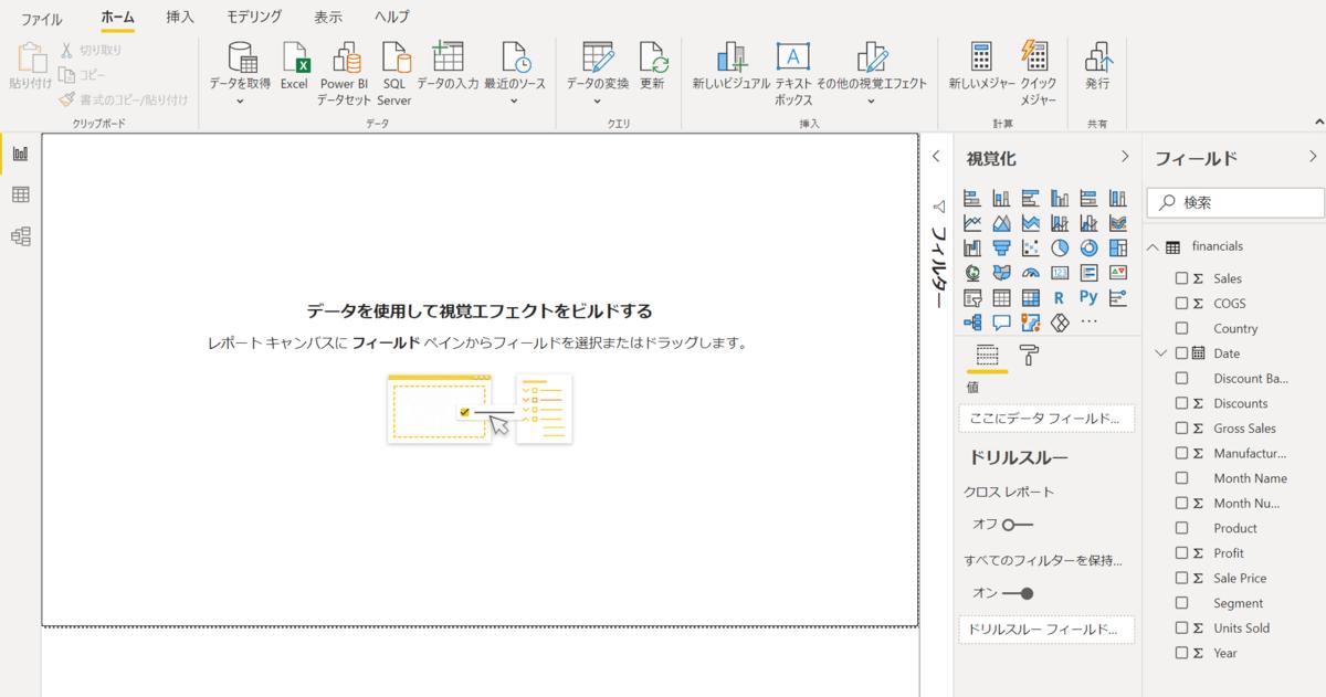 f:id:yoshitaku_jp:20210123084341p:plain