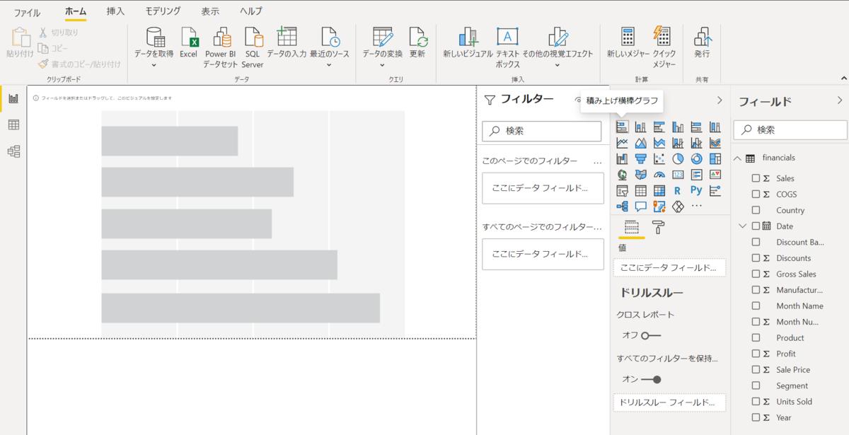 f:id:yoshitaku_jp:20210123085438p:plain