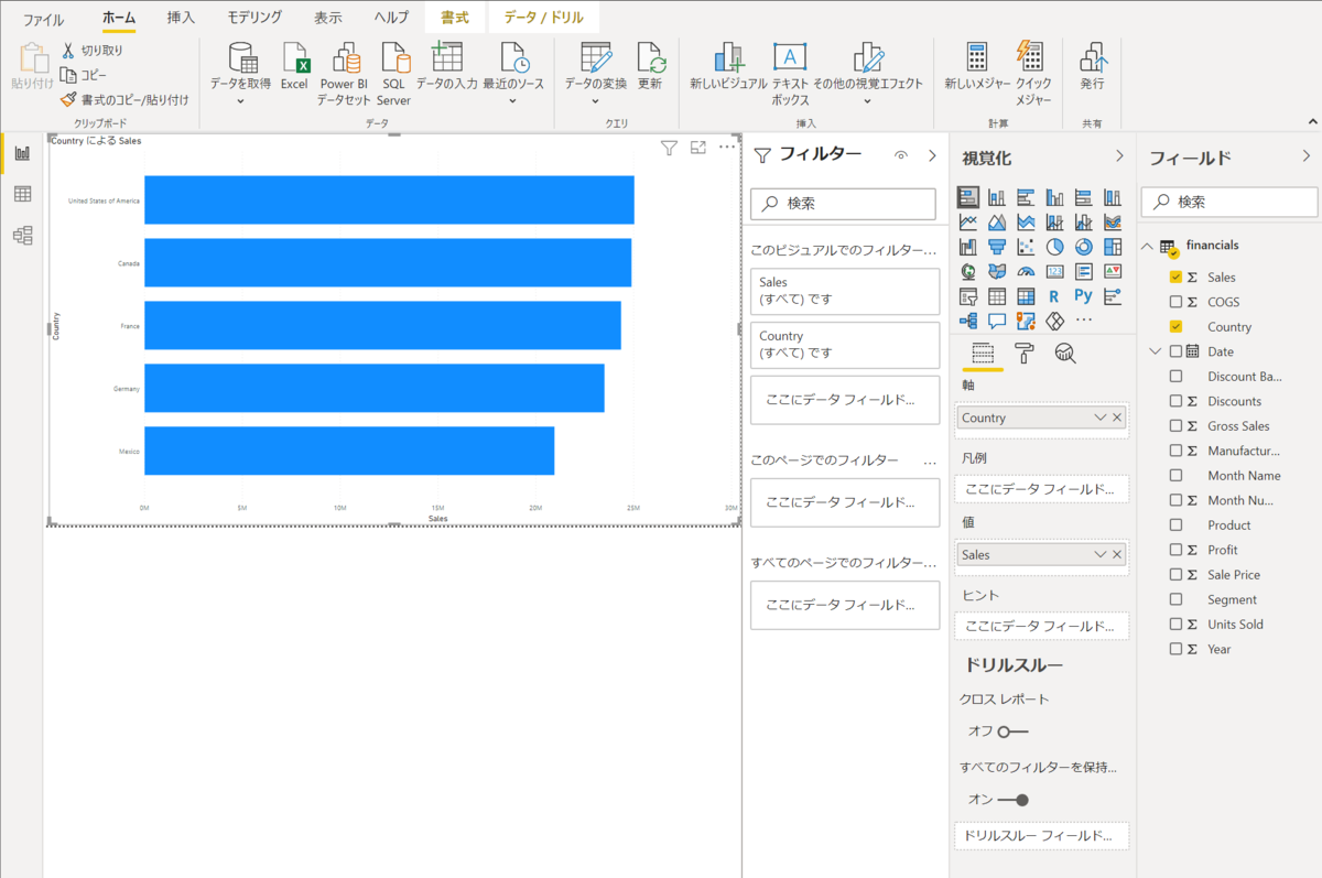 f:id:yoshitaku_jp:20210123085635p:plain