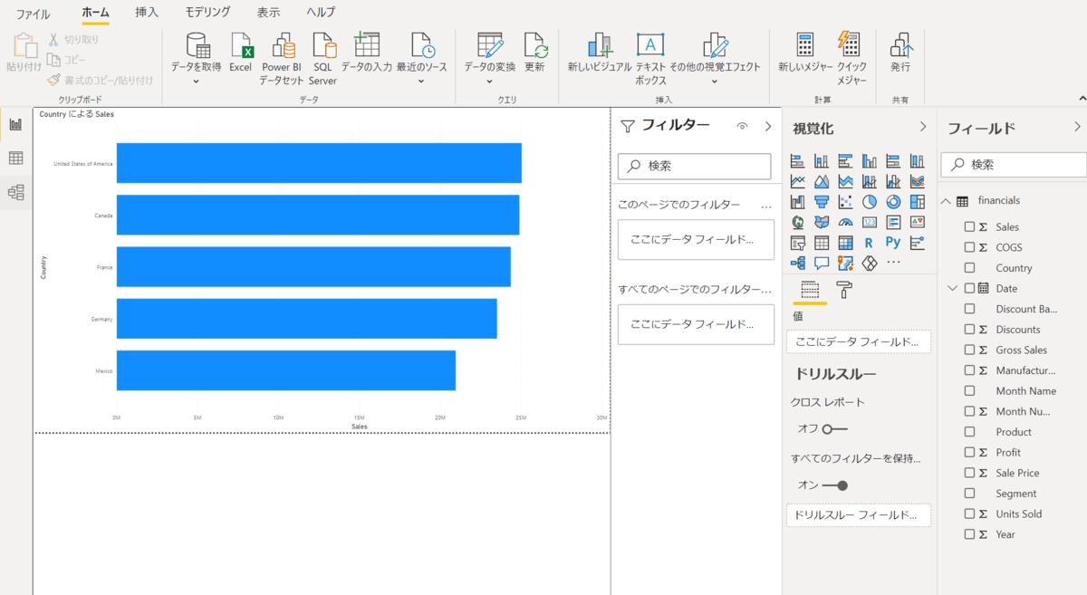 f:id:yoshitaku_jp:20210123090108p:plain