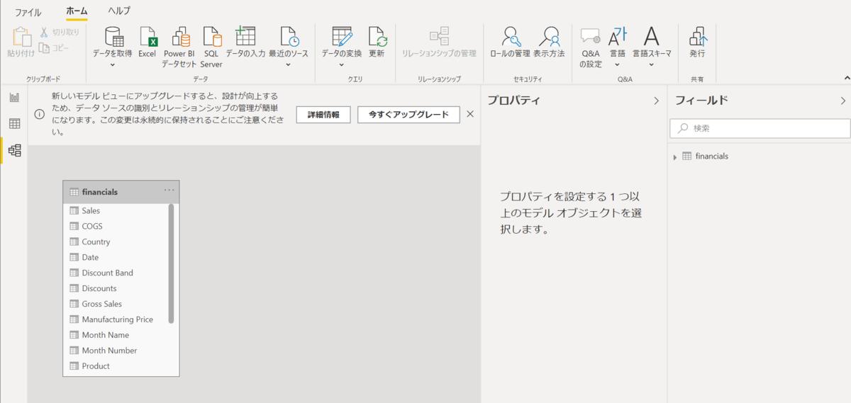 f:id:yoshitaku_jp:20210123090211p:plain