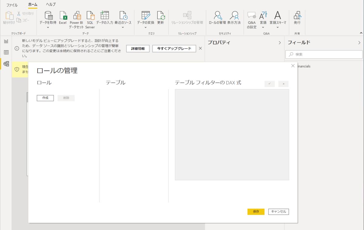 f:id:yoshitaku_jp:20210123090741p:plain